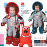 детская одежда весна 2014