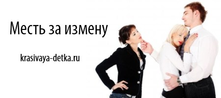 krasivaya-detka.ru