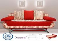 диван с фабрики