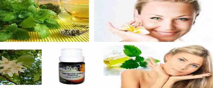 Эфирное масло нероли для лица